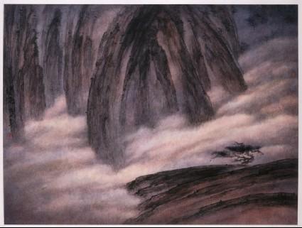 Misty landscapefront