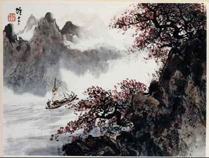Two figures on a boat in a mountainous landscapefront