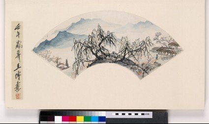Landscape with mountains, buildings, and treesfront