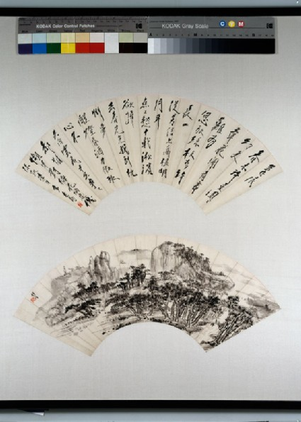 Calligraphy of three poems on peach blossomfront