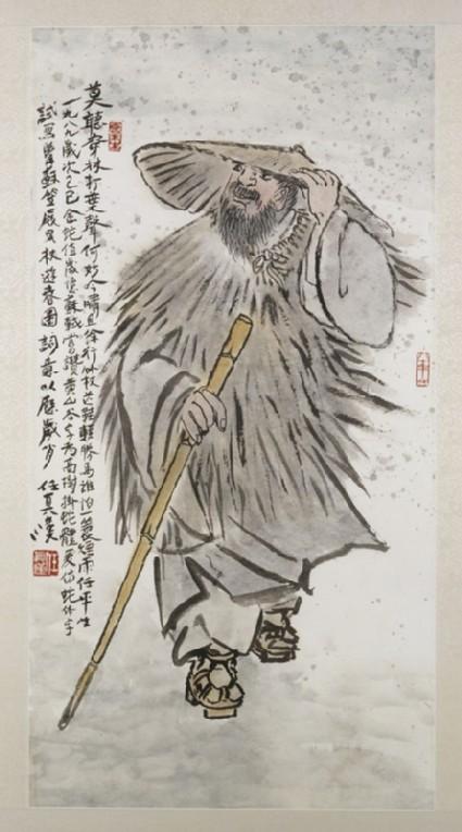 The poet Su Dongpofront