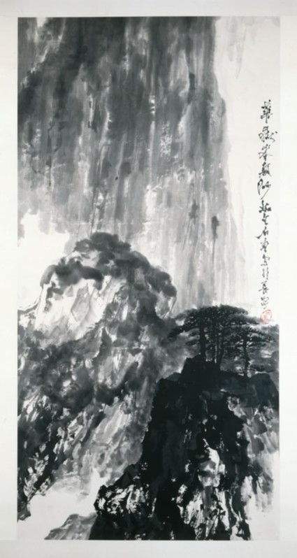Misty Peaks of Mount Huafront, painting only