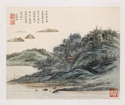Ten Thousand Miles Along the Yangzi Riverfront