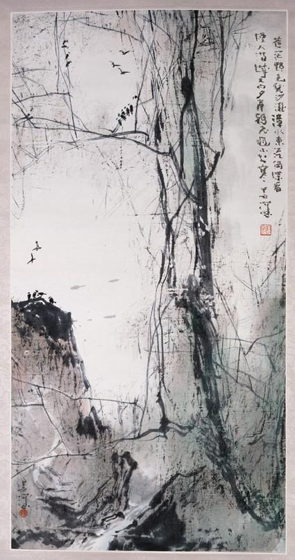 Landscape with crowsfront