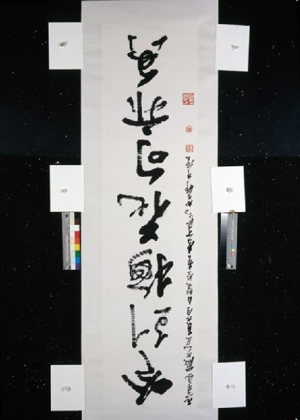 Calligraphy about a plum blossomfront
