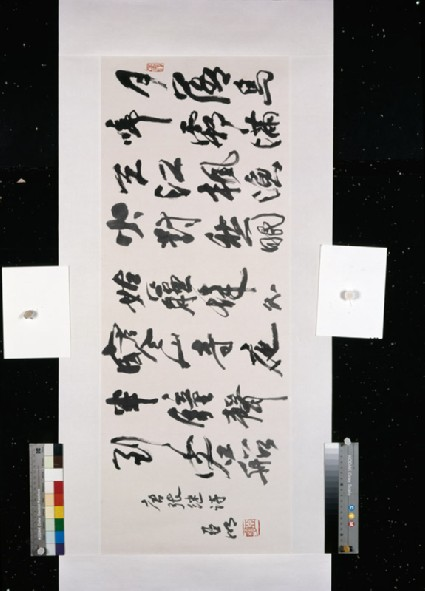 Calligraphy from A Night Mooring by Maple Bridgefront