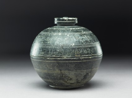 Lidded reliquary with inscriptionside