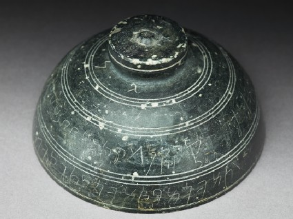 Reliquary lid with inscriptionoblique