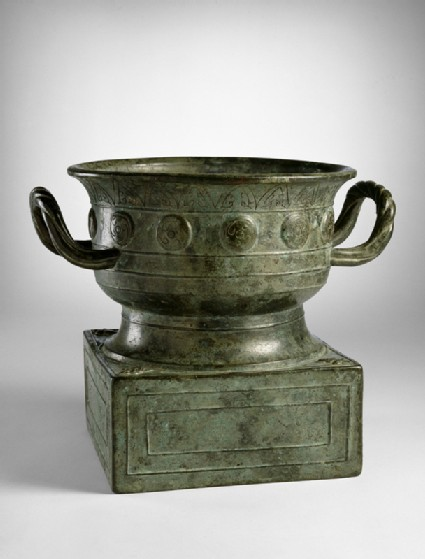 Ritual food vessel, or gui, with inscriptionoblique