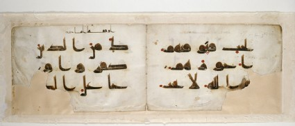 Double page from a Qur'an in kufic scriptfront