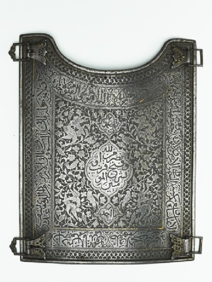 Breastplate from a body armourfront