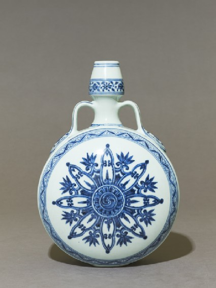 Blue-and-white moon flask or bianhuside