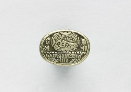 Oval seal with nasta'liq inscription and Latin charactersfront