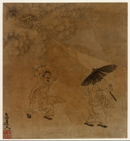 Two figures caught in a stormfront