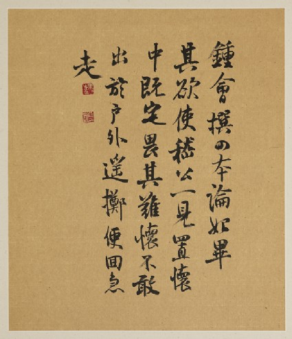 Calligraphy about Zhong Hui writing a bookfront