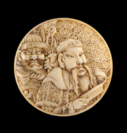 Manjū netsuke depicting Chōhi and Kan'ufront