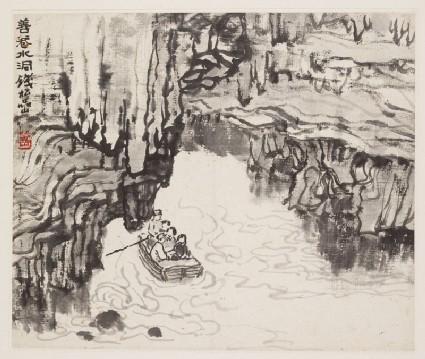 Shanjuan Karst Cavefront