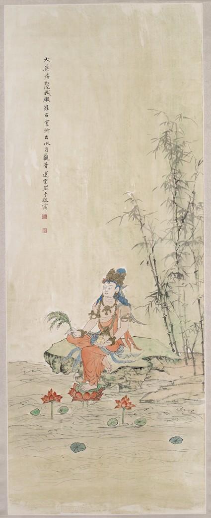 Bodhisattva Guanyinfront