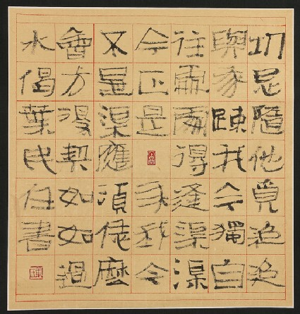 Hanging scroll with calligraphyfront, painting only