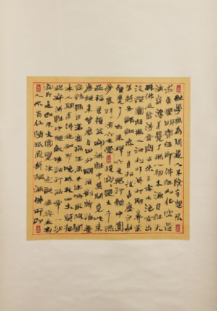 Hanging scroll with calligraphyfront