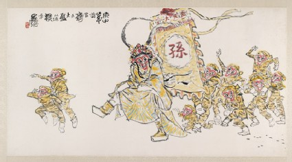 The Monkey King and his followersfront