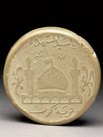 Pilgrim token with dome and minaretsfront