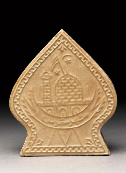 Pilgrim token with dome and minaretfront