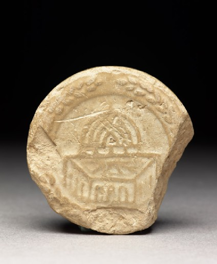 Pilgrim token with domed buildingfront