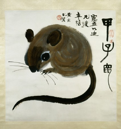 Jiazi-Year Ratfront, painting only