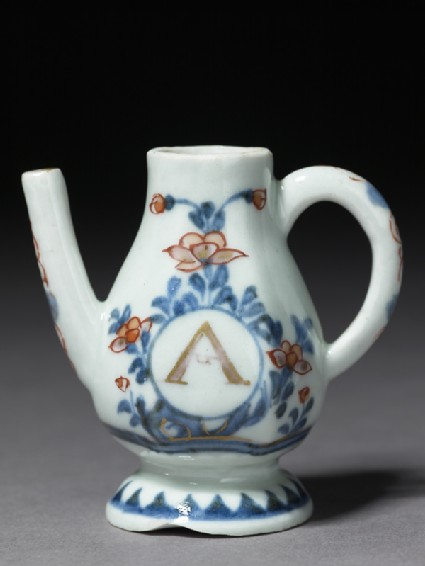 Miniature vinegar ewer marked with the letter 'A'side