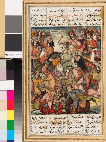 Rustam's battle against the king of Hamavaranfront
