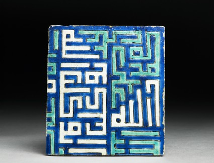 Square tile with holy names in square kufic scriptfront