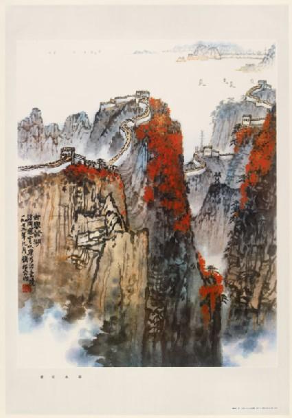 Miyun Reservoirfront
