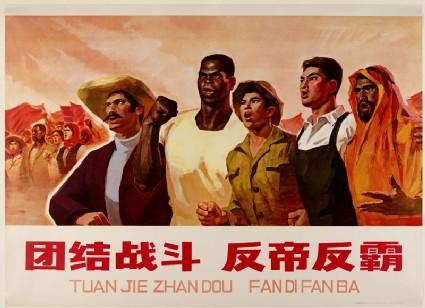 Unite in Struggle, Oppose Imperialism, Oppose Hegemonyfront