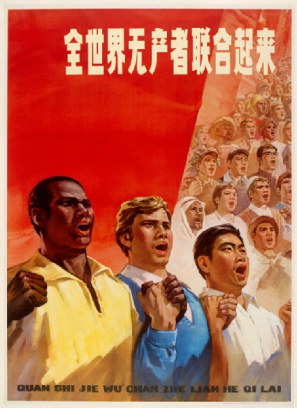 Workers of the World, Unite!front