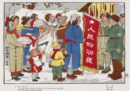 A Village Delegation Presents Comforts to the Troops on New Year's Dayfront
