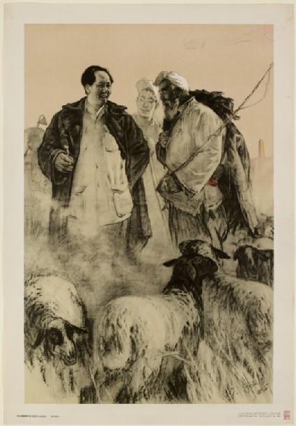 Chairman Mao Talking with Shepherdsfront