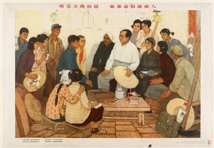 Chairman Mao talking to a group of workersfront
