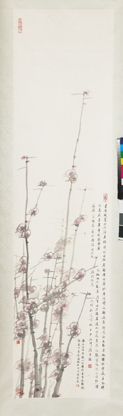 Describing Plum Blossoms, Commenting on Paintingsfront
