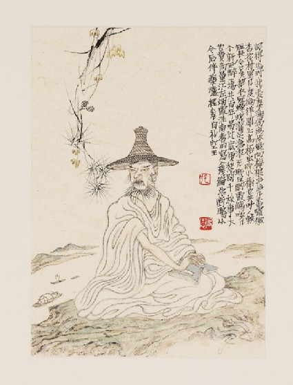Wu Jingzi sitting crossed-legged with a book on his kneefront