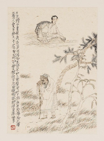 Wang Yuhui walking with a cane by the riverfront