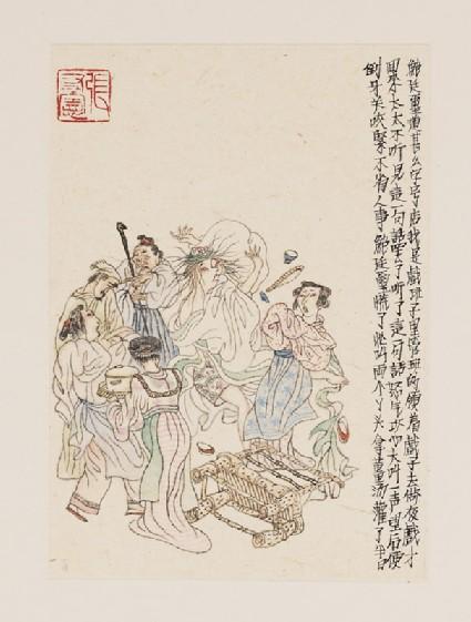 Bao Tingxi's wife becomes enragedfront