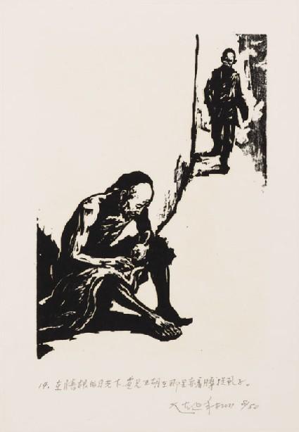 Figure walking towards a crouching manfront