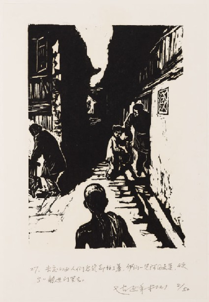 Figures in a shadowy streetfront