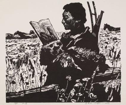 Reading Hardfront