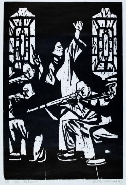 Rebellionfront