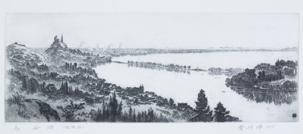 The West Lake, Hangzhoufront