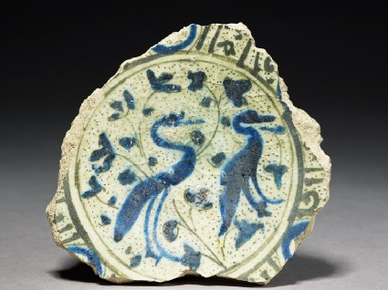 Base fragment of a bowl with birdstop