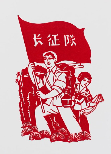 Two youths with a banner reading Changzheng duifront