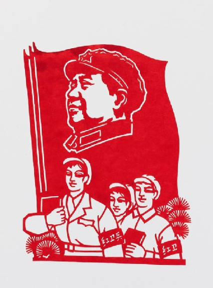 Three Red Guards with Chairman Mao bannerfront